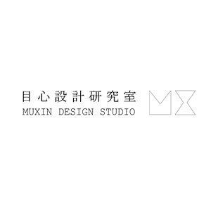 上海目心设计研究室