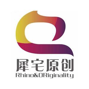 上海樽顷空间设计有限公司