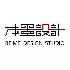 上海本墨设计