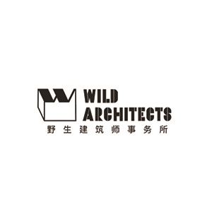 野生建筑师事务所