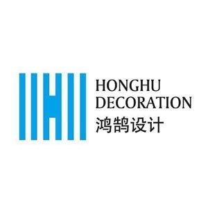 上海鸿鹄装饰设计工程有限公司