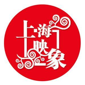 上海典象装饰设计有限公司