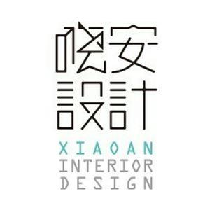 苏州周晓安空间装饰设计有限公司