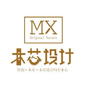 广州木芯设计有限公司