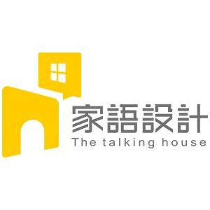 广州家语装饰设计有限公司(广州家语设计)