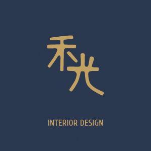 禾光室内装修设计有限公司/郑桦、罗孝立