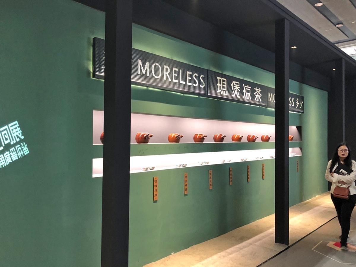 多少原创家具品牌创始人侯正光,以「凉茶铺」为主题,从招牌、茶牌的设计,到茶罐等器物的选择,都体现了广东传统凉茶铺的文化。