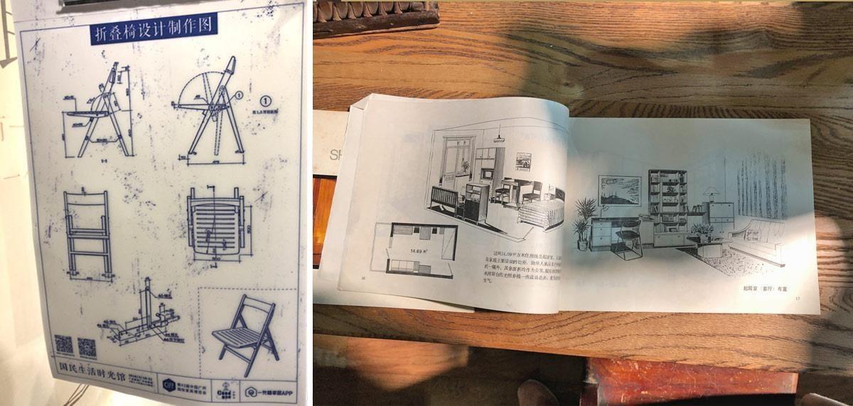 展场特别找出年代久远的设计杂志(以前不是用照片,是用手绘的,超强!),并撷取书中的一部分放大成纪念品,提供给看展的朋友做小礼物。