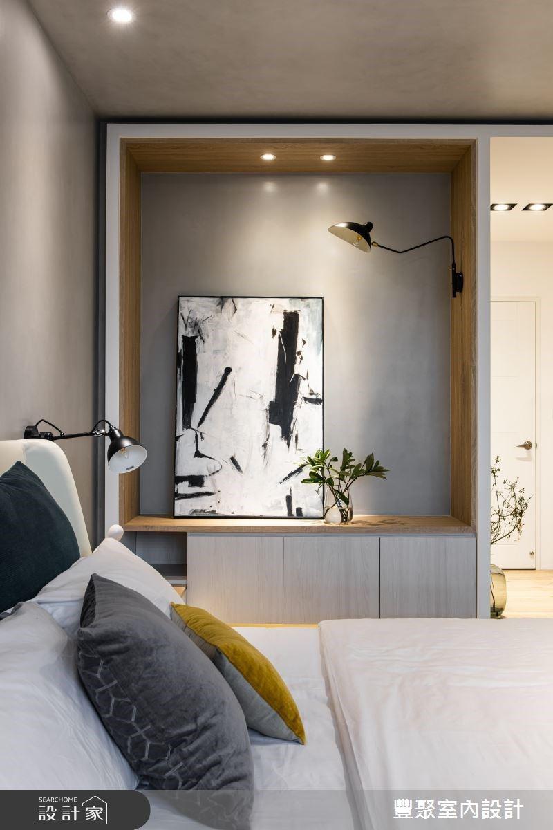 卧室内简约却不乏视觉亮点,透过画作与植栽的装饰,点亮空间角落,并展示出使用者的美好品味。