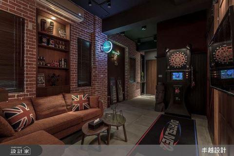 大玩空间想象 这就是你的家 丰越室内设计有限公司 游清俊