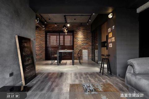 重工业风家居,红砖、水泥、谷仓门的优雅细腻 浩室空间设计公司 邱炫达