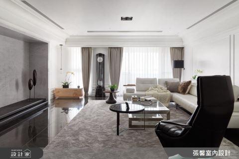 融合现代及美式风,创造时尚优雅居家