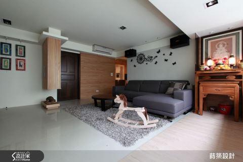 巧用几何设计,赋予三代同堂美好居家体验
